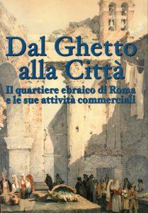"""Copertina del libro """"Dal ghetto alla città"""""""